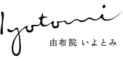 Yufuin Iyotomi